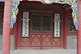 Hohhot Dazhao temple.calligraphies.jpg