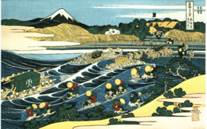 Ōi River - Travellers Crossing the Ōi River by Hokusai