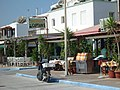 Holidays Greece - panoramio (567).jpg