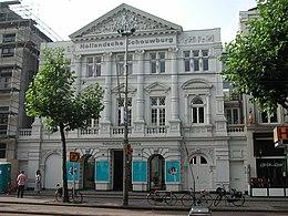 Hotel Muiderpoort Amsterdam