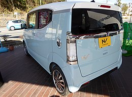 Honda N-BOX SLASH X Turbo Package (JF1) rear.JPG