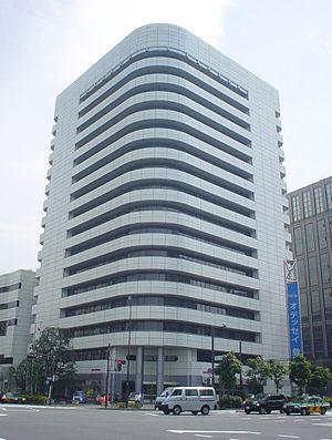 Honda - Honda headquarters building in Minato, Tokyo