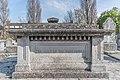 Hone Family Vault at Mount Jerome Cemetery - 115267 (25976138294).jpg