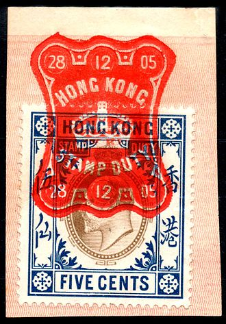Stamp duty - Hong Kong stamp duty revenue stamp and overembossing die