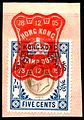 Hong Kong overembossing die mark on revenue stamp.jpg