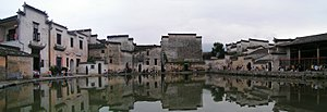 Yi County, Anhui - The historical village of Hongcun, a UNESCO World Heritage Site in Yi County.