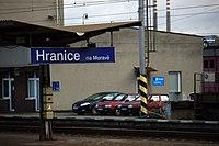 Hranice na Moravě, nádraží.jpg