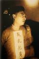 Huang Rongcan.png