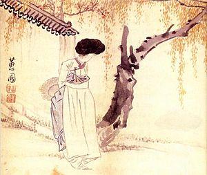 Sin Yun-bok - Image: Hyewon Gidalim 763x 644