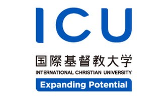 International Christian University - Image: ICU japan