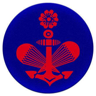 Japanese marine paratroopers of World War II - Badge of the paratroopers of the Special Naval Landing Forces, 1940–1945