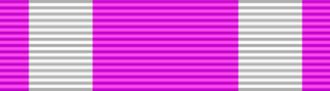 Padma Shri - Image: IND Padma Shri BAR
