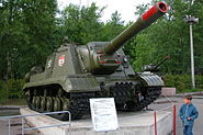 ISU-152 at Victory Park in Moscow.jpg