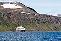 Iceland 2015 - panoramio (20).jpg