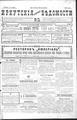 Igv 1901 251.pdf