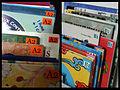 Img2 jeunesse web.jpg
