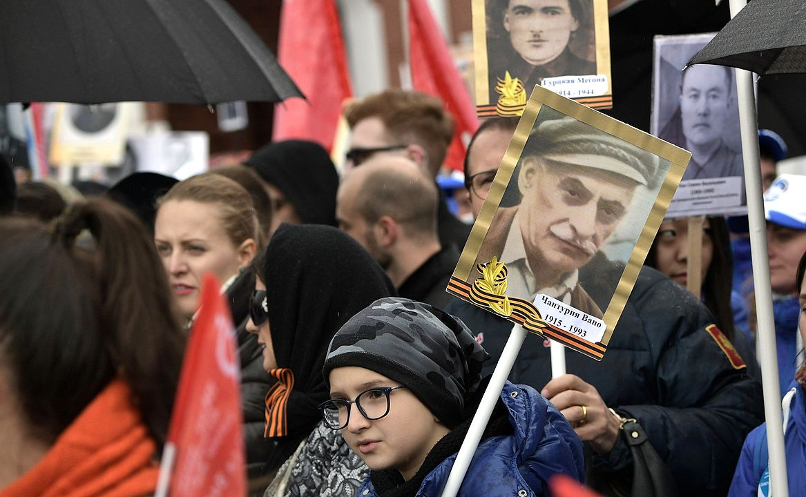 Immortal Regiment in Moscow (2017-05-09) 01.jpg