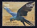 India Post 2016 Hyacinth macaw 10r.jpg