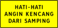 Indonesia Road Sign Toll Road tailwind.png