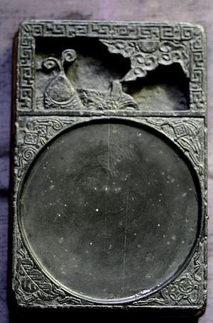 Culture of the Song dynasty - A Song dynasty Chinese inkstone with gold and silver markings, from the Nantoyōsō Collection, Japan