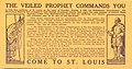 Invitation from Veiled Prophet to Shakespeare Tercentenary Celebration in Forest Park, 3 Oct 1916.jpg