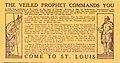 Invitation from Veiled Prophet to Shakespeare Tercentenary Celebration in Forest Park, 3 Oct 1916.jpg