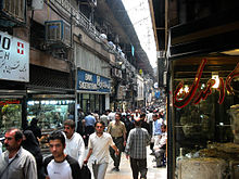 Although Tehran's Grand Bazaar economic influence has diminished ...
