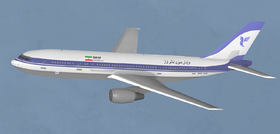 Image d'illustration de l'Airbus d'Iran Air