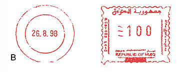 Iraq stamp type 5B.jpg