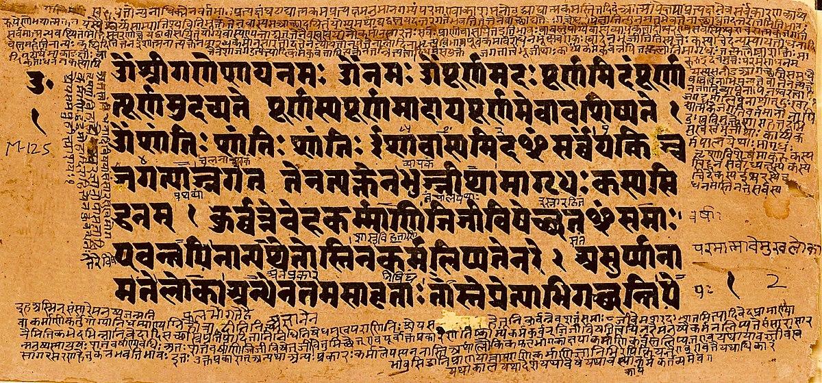 Sanskrit Of The Vedas Vs Modern Sanskrit: Isha Upanishad