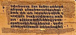 Isha Upanishad Verses 1 to 3, Shukla Yajurveda, Sanskryt, Devanagari.jpg