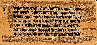 Isha Upanishad - Isha Upanishad, verses 1 to 3 (Sanskrit, Devanagari script)