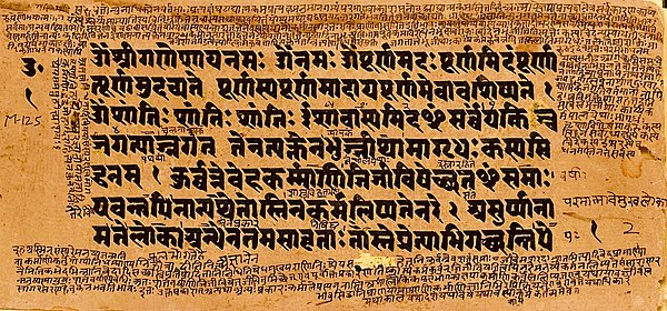 sanskrit wikiwand
