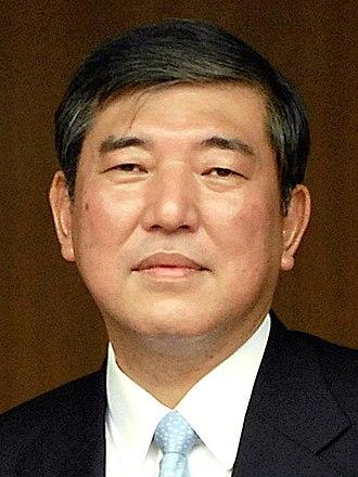 2018 Liberal Democratic Party (Japan) leadership election - Image: Ishiba Shigeru 1 3