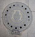 Istanbul - logo sul tombino P1070191.jpg