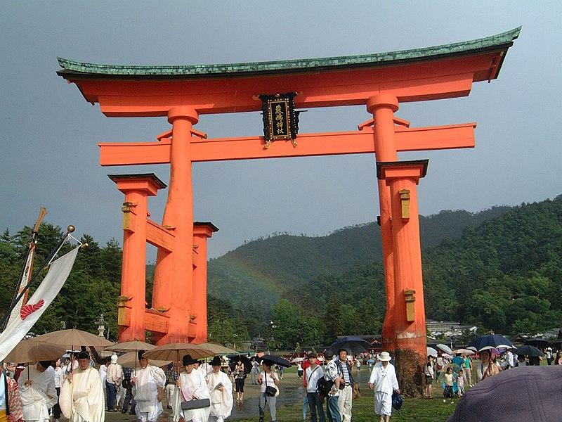 ファイル:Itsukushima-kangen-rainbow.JPG