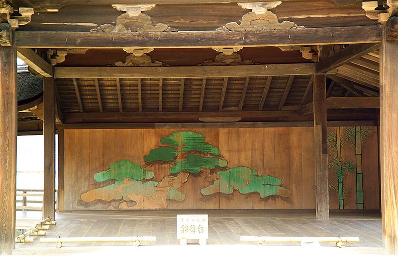 File:ItsukushimaNobutai7442.jpg