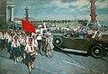 Ivan Vladimirov foreigners-in-leningrad-1937.jpg