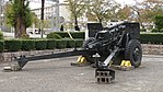 JGSDF 105mm Howitzer M2A1(Type 58 105mm Howitzer) right rear view at Camp Nihonbara October 1, 2017.jpg