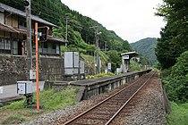 JRW gōbira sta.jpg