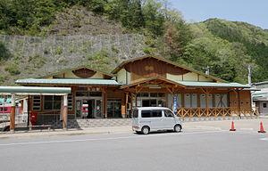 Shōyama Station - Station building