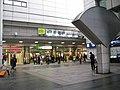 JR Chiba sta 001.jpg