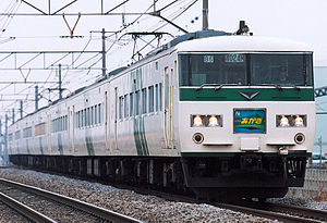 Akagi (train) - Image: JR East 185 shintokyu akagi