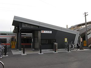 JR Okkawa Station Building.jpg