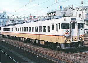Kumagawa - Image: J Rkyusyu kiha 58 703 kumagawa tsubaki kyusyuexpcollar