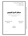 JUA0666226.pdf
