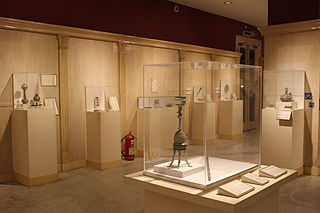 National Handicrafts Design Gallery & Earth Treasures Museum