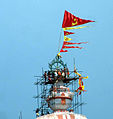Jagannath 11 - Nila Chakra.jpg