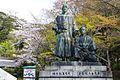 Japan 050416 Maruyama 001.jpg