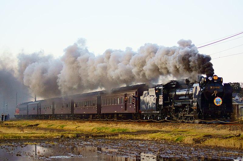 File:Japanese National Railways steam locomotive Class D51 (D51 498).jpg